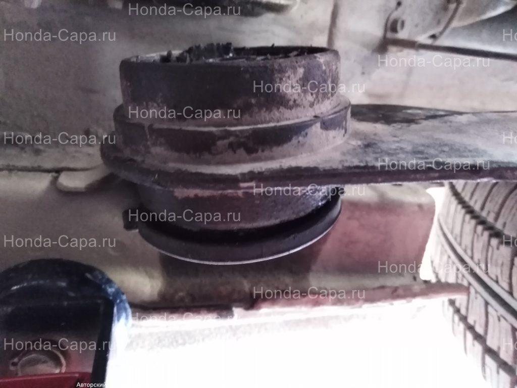 замена сайлентблоков задней балки Honda Capa