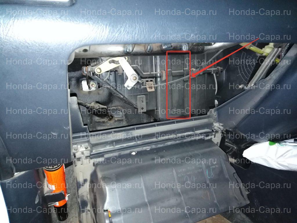 Чистка печки Хонда Капа
